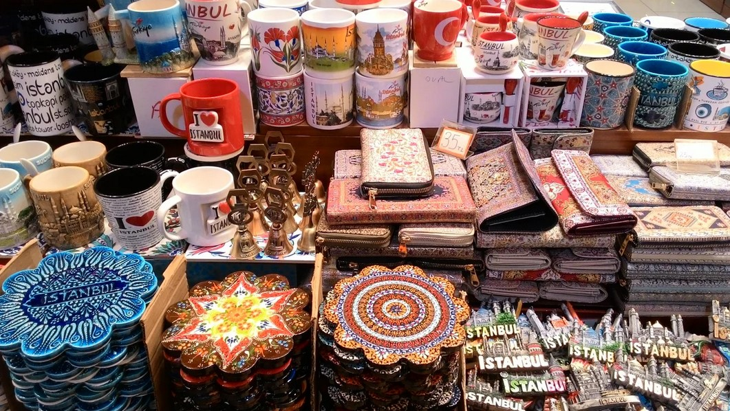 Online Islamic Shop - New Islamic Gifts For Him!